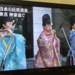 2014.11.16神楽坂NHK